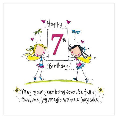 happy  birthday   year    full