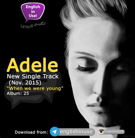 download mp3 adele when we are young lyrics یا متن ترانه آهنگ adele when we were young