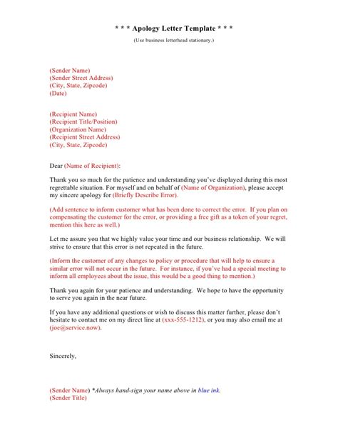 Business Letter Template Recipients Business Letter Templates