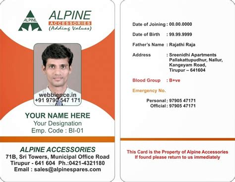 work id card template free sle id card design card design ideas