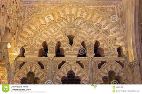 Mudejar Decke by Cordoba Das Mudejar Teil Der Kathedrale Mit Den Archs In