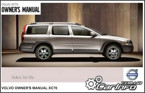car owners manuals free downloads 2011 volvo xc70 security system 2016 volvo owner manual 2017 2018 best cars reviews