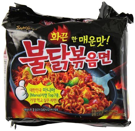 Samyang Spicy samyang bulldark spicy chicken roasted