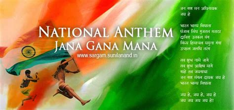 full song of jana gana mana jana gana mana national anthem full piano notes