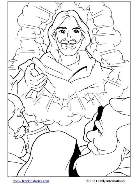 imagenes de jesus resucitado para colorear jes 250 s resucitado para colorear imagui