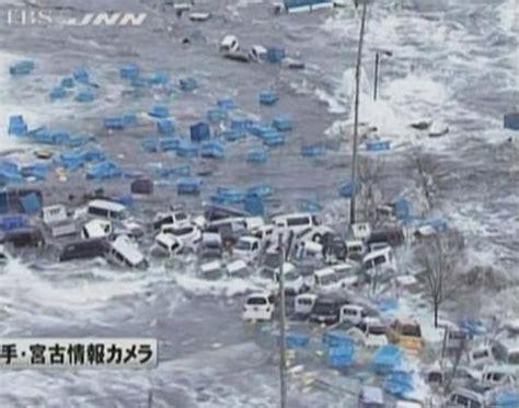 imagenes tsunami en japon 2011 tsunami en jap 243 n 11 de marzo 2011 desastres naturales