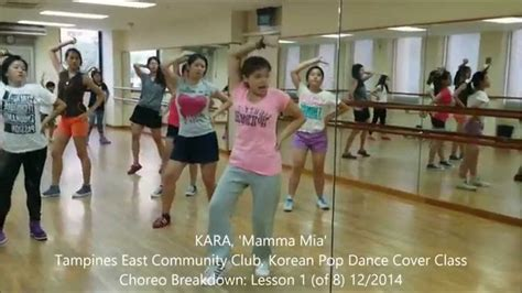 dance tutorial kara mamma mia mamma mia kpop dance tutorial part 1 youtube