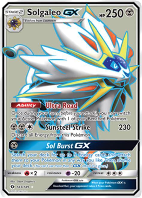 card template gx solgaleo gx sun moon tcg card database
