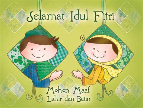 Lu Proyektor Selamat Puasa Hari Raya Idul Fitri gambar kartun ucapan lebaran selamat idul fitri