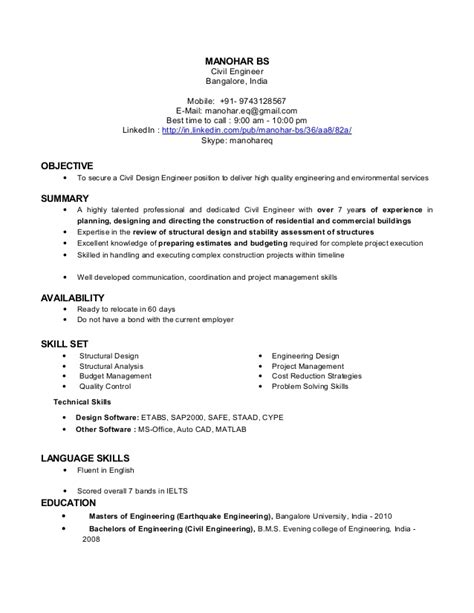 sle resume for qa qc engineer in civil structural engineer resume sle 28 images construction