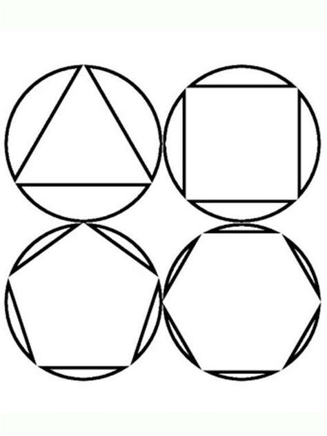 dibujos para colorear con figuras geométricas dibujos geom 233 tricos para colorear e imprimir gratis foto