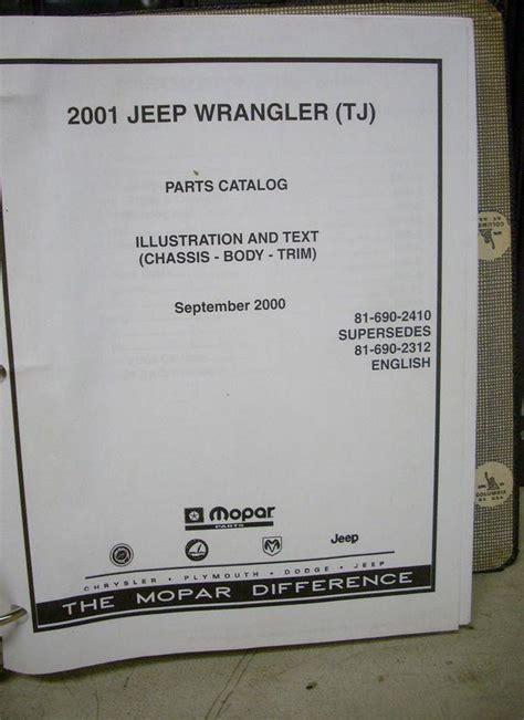 Jeep Dealer Parts Catalog Buy 2001 Jeep Wrangler Dealer Dealership Parts Book Manual