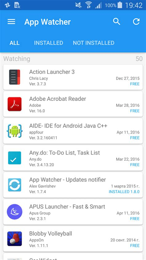 section 8 update application app watcher updates notifier android apps on google play