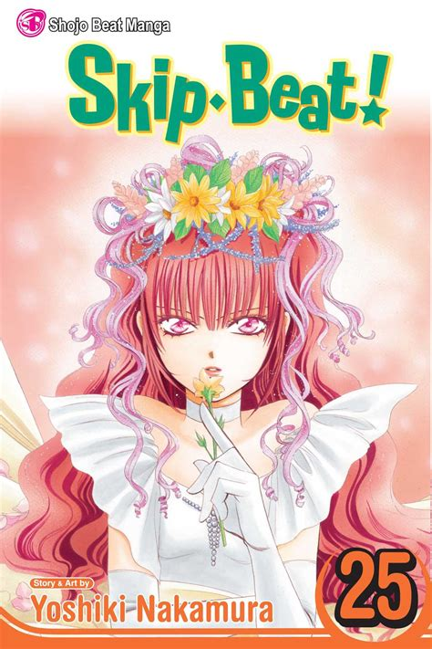 Skip Beat Vol 25 skip beat vol 25 book by yoshiki nakamura official