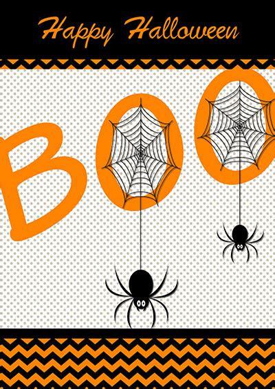 Halloween Gift Card Template - halloween cards