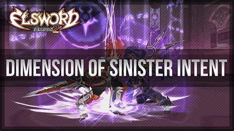 Sinister Intent elsword official dimension of sinister intent