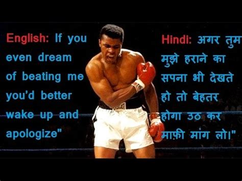 muhammad biography in hindi 7 most inspiring quotes by boxer muhammad ali in hindi and