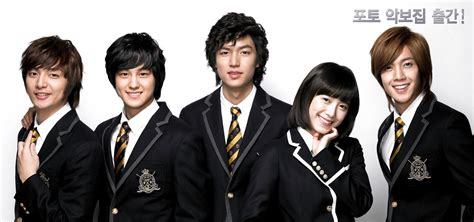 film korea lee min ho dan yoon eun hye boys over flowers naesushi