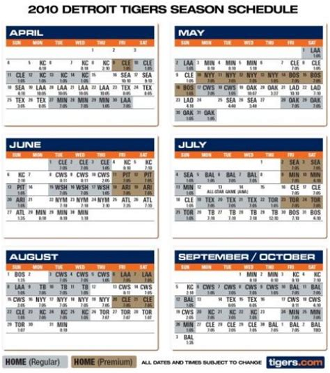 printable tigers schedule tigers schedule driverlayer search engine