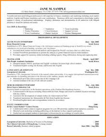 power phrases for cover letters resume power phrases list hr resume title sles resume