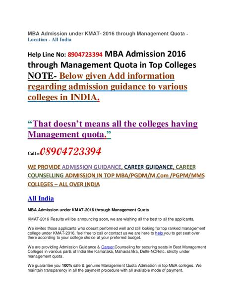 Is It Possible To Join Mba Without Entrance by Mba Admission 2016 Admission In Mba Bangalore