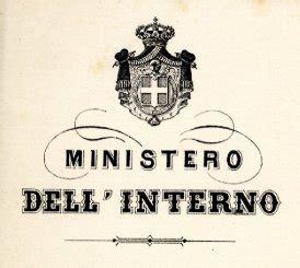 ministero dell interno home page archivio centrale dello stato guida ai fondi ministero
