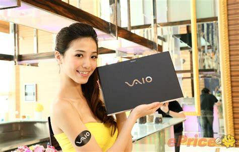Sony Mba Program by 輕過 Mba Sony Vaio Pro 13 11 試玩 科技新聞 Eprice 比價王