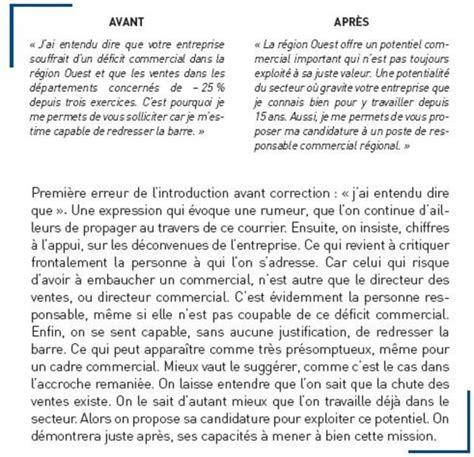 Lettre De Présentation Pour Offrir Ses Services Lettre De Motivation Une Structure En Trois L Express