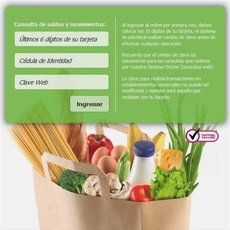 como consultar la tarjeta de alimentacion del banco de venezuela como consultar la tarjeta de alimentacion del banco de