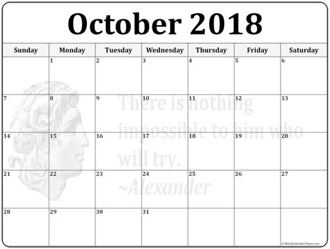 October 2018 Calendar 51 Calendar Templates Of 2018 Calendars Writable Calendar Template