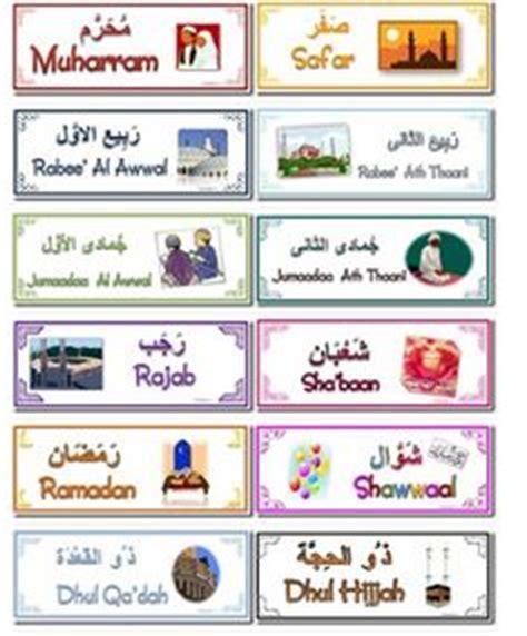 Calendar Names Islamic And Gregorian Month Names In Arabic Hijri