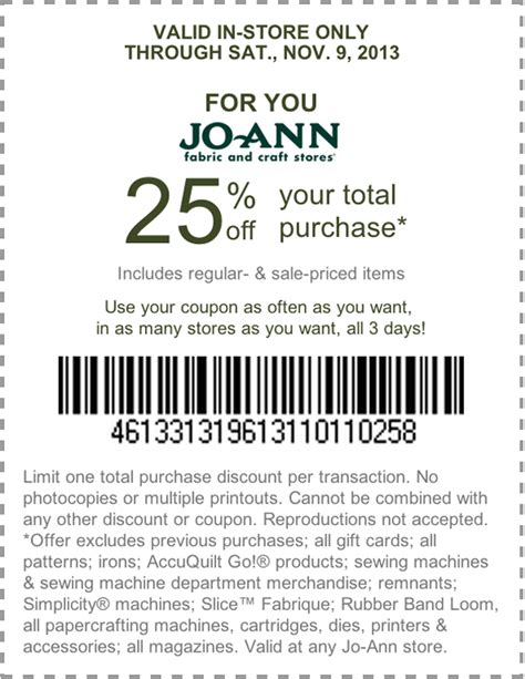 printable fabric coupons joann fabrics 25 off printable coupon
