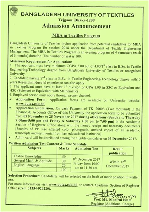Mba Acceptance Calls by Admission Call Mba In Textiles Program Session 2018 Butex