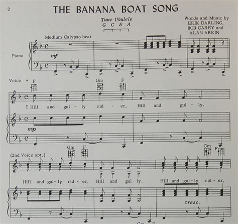boat song please the banana boat song darling carey arkin the tarriers ebay