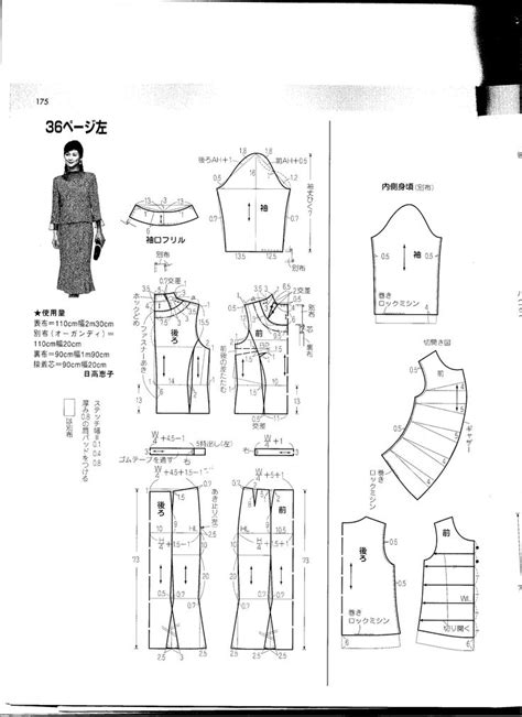 japanese pattern drafting book from 1967 96 best images about sew patterns japanese on pinterest