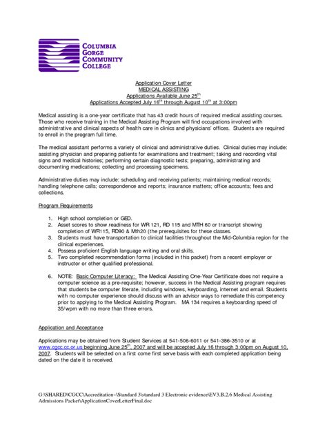 11 sample cover letter for medical assistant ideas of sample cover