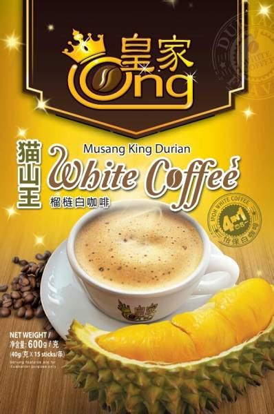 Durian White Coffee Ipoh 4in1 must coffee singapore classifieds