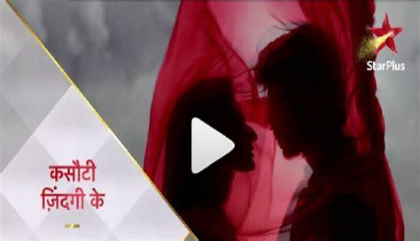 shweta tiwari on kzk2 kasautii zindagii kay 2 good news ekta kapoor s show