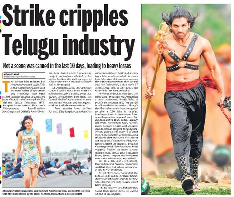 In Telugu Industry by Stylish King Allu Arjun Strike Criples Telugu Industry