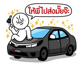 toyota line toyota line happiness on the road line stickers