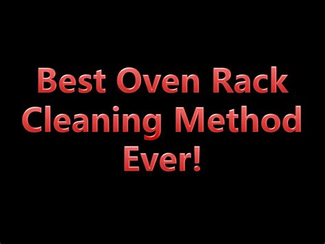 what is the best way to clean a suede couch best way to clean oven racks youtube