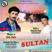 download mp3 from sultan sultan 2017 mp3 free download himachali albums arun