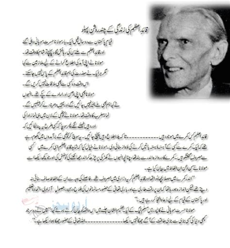biography of quaid e azam pdf rare pictures of quaid e azam page 18