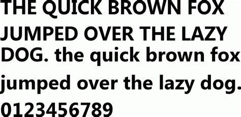 ebrima negreta free font download