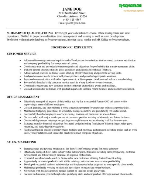 Resume Exles For A Customer Service Customer Service Resume