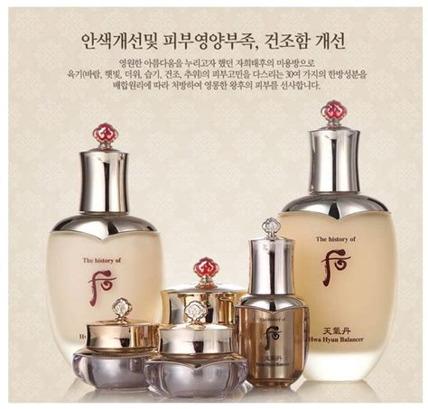 The History Of Whoo Hwa Hyun Special Gift Set Sle Kit 3 Items the history of whoo cheongidan hwahyun special set