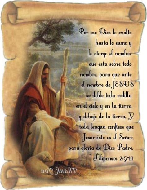 imagenes de nuestro senor jesucristo con mensajes im 225 genes con oraci 243 n a jes 250 s imagenes de jesus fotos