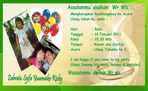 printable ultah anak dp ultah ke 21 new calendar template site