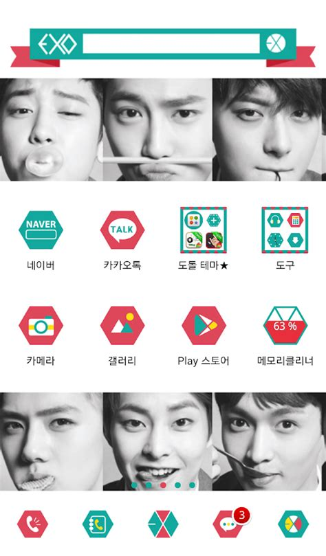 exo wallpaper theme exo dodol theme expansion pack android apps on google play