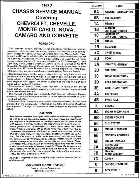 car owners manuals free downloads 1977 chevrolet camaro interior lighting 1977 chevy car repair shop manual original camaro chevelle monte carlo nova corvette